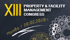 XIII PROPERTY & FACILITY MANAGEMENT CONGRESS